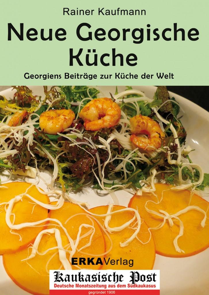 kochbuch_titel_final
